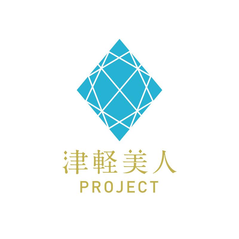 津軽美人プロジェクトロゴ