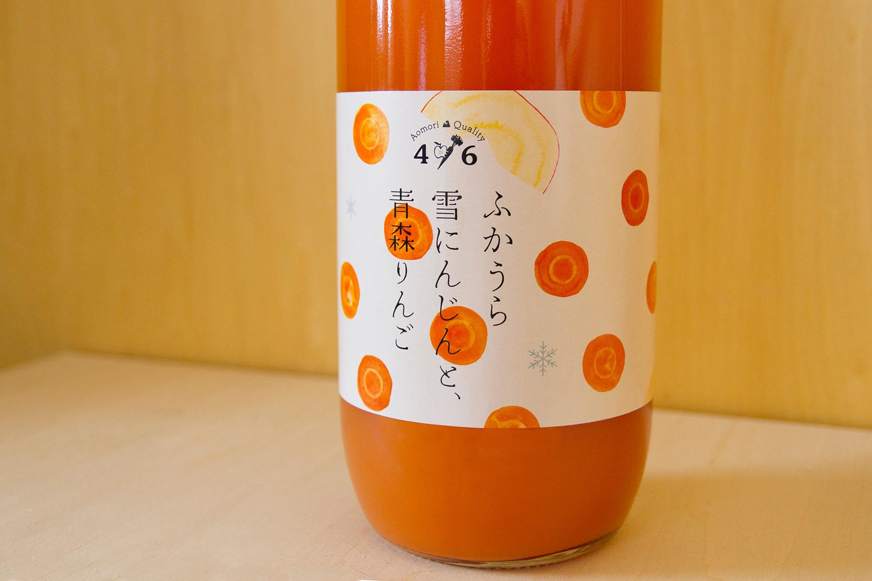 パッケージデザイン 人参とりんごのジュース
